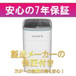 AL001-a30c
