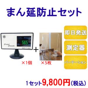 PC001