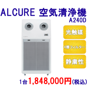 AL001-A240d