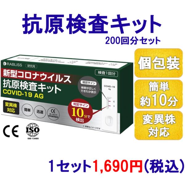 k008-200