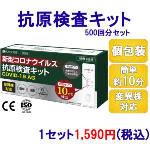 k008-500